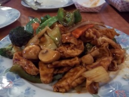 CHINA CAFE - Yes, this is TOFU, not chicken!